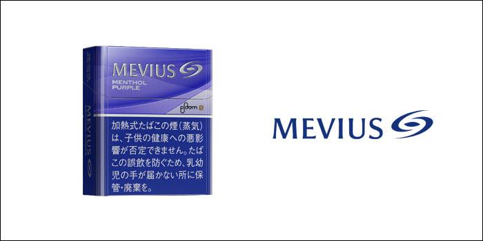 メビウス・メンソール・パープル