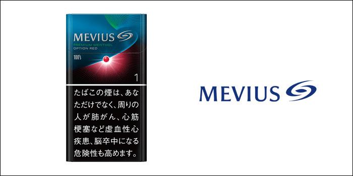 メビウス・プレミアムメンソール・オプション・レッド・ワン・100's