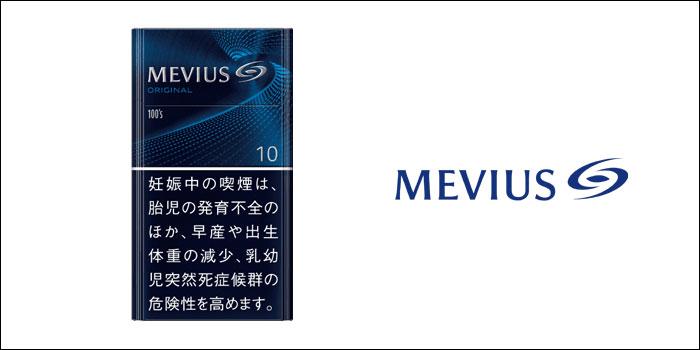 メビウス・オリジナル・100's・ボックス