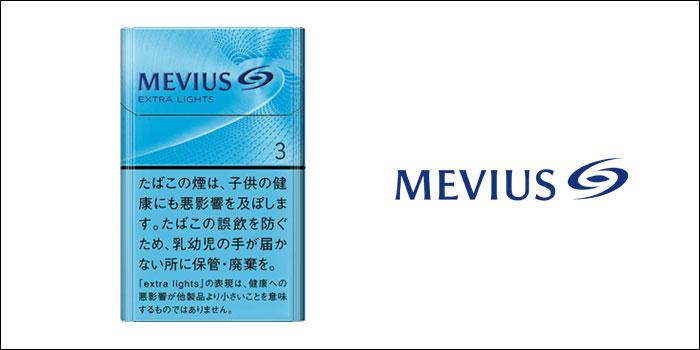 メビウス・エクストラライト・ボックス