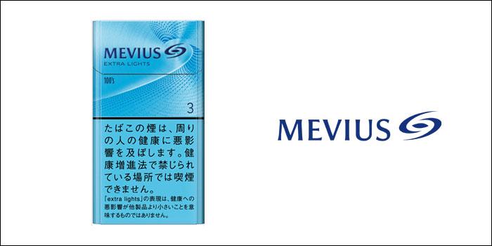 メビウス・エクストラライト・100's・ボックス