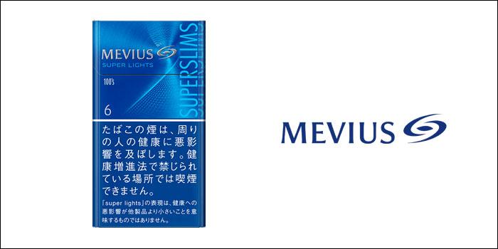 メビウス・スーパーライト・100's・スリム・ボックス