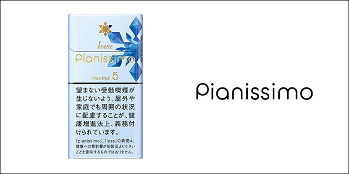 ピアニッシモ・アイシーン・メンソール・5