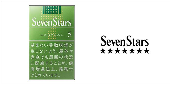 セブンスター・メンソール・5・ボックス