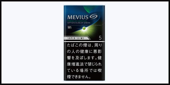メビウス・オプションマスカットグリーン