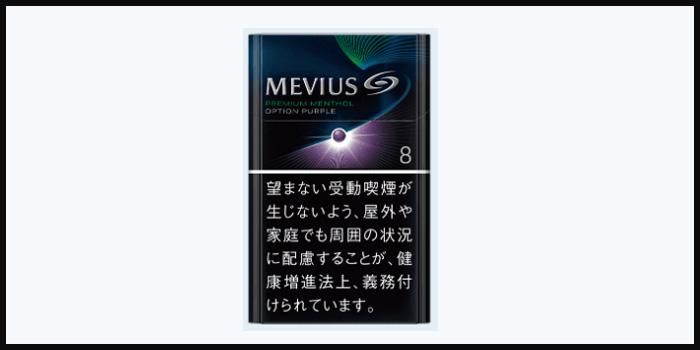 メビウス・オプションパープル