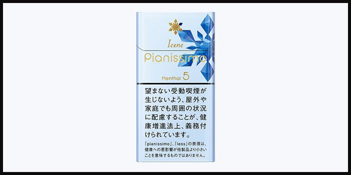 ピアニッシモ・アイシーンメンソール