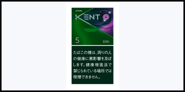 ケント・エスシリーズスパーク