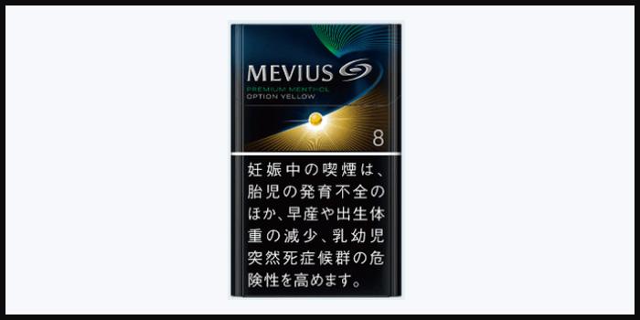 メビウス・オプションイエロー