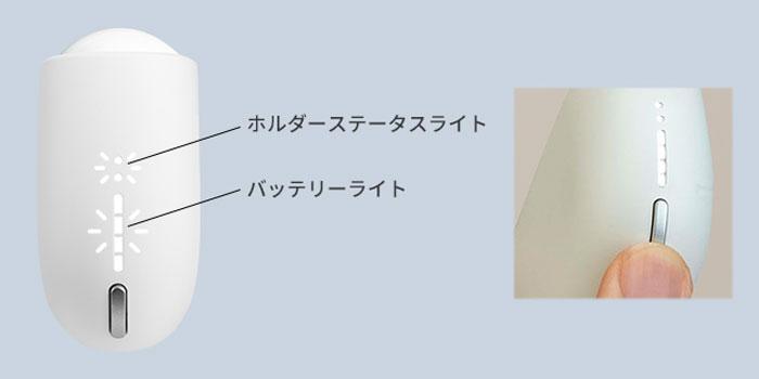 充電 アイコス できない 3 【悲報】新型アイコス IQOS