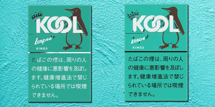 リトルシガーのクールループドからキングサイズが新発売!