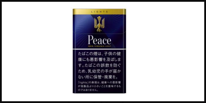 タバコの銘柄イメージピース
