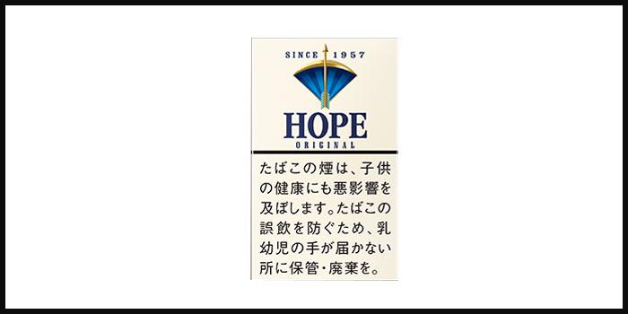 タバコの銘柄イメージホープ