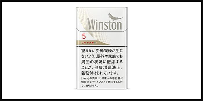 タバコの銘柄イメージウィンストン