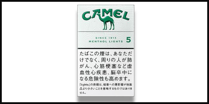 タバコの銘柄イメージキャメル