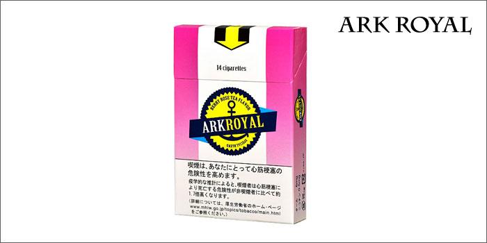 安いタバコ アークロイヤル