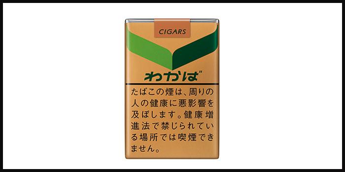 タバコの銘柄イメージわかば