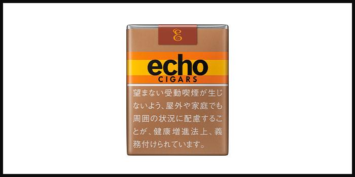 タバコの銘柄イメージエコー