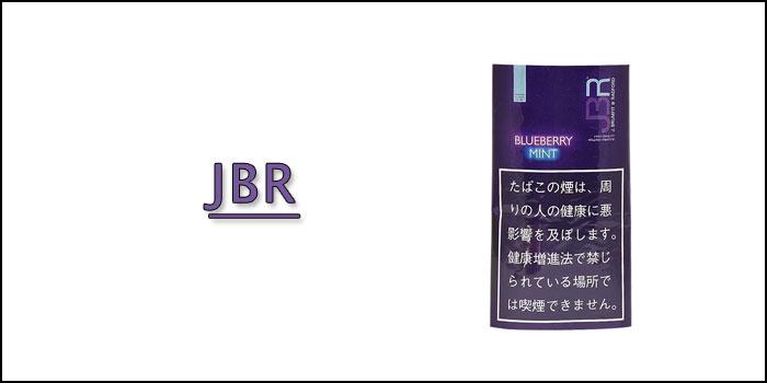 シャグ JBR