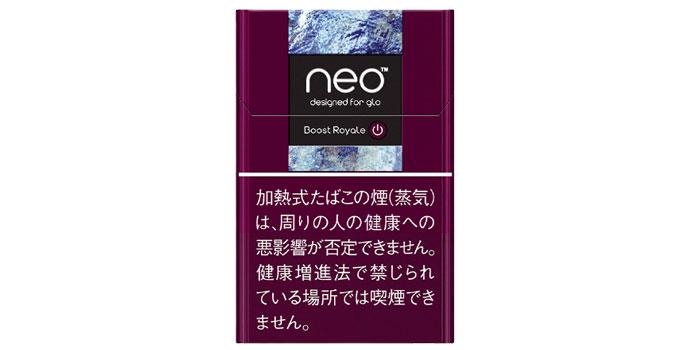 ネオ・ブースト・ロイヤル・プラス・スティック