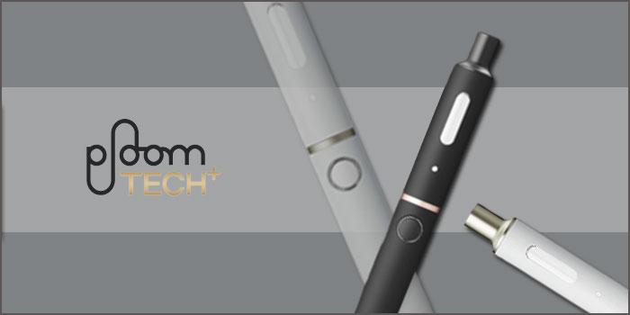 プルームテックプラス たばこカプセル 交換方法