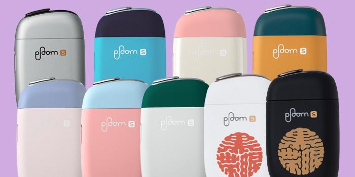 ploom2.0の限定カラー全種類