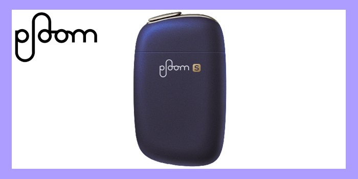 旧型Ploom S(プルームエス)の限定カラー②:ブルーサファイア