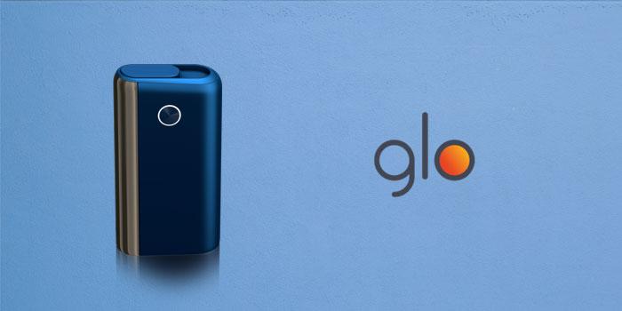 グローハイパープラス 本体カラー ブルー