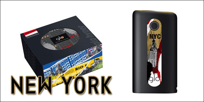 グローハイパー 限定カラー ニューヨークモデル