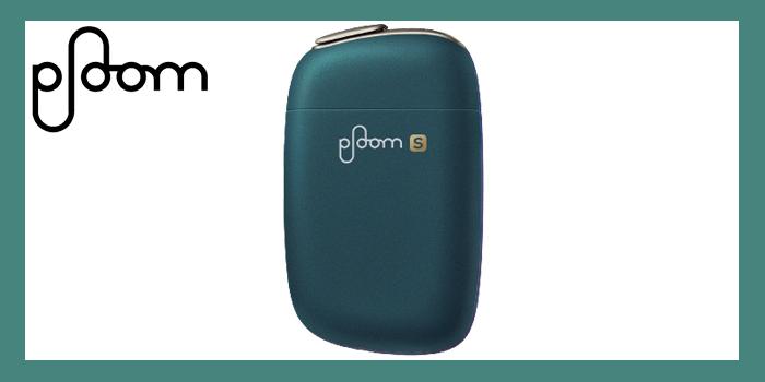 旧型Ploom S(プルームエス)の限定カラー③:グリーンエメラルド