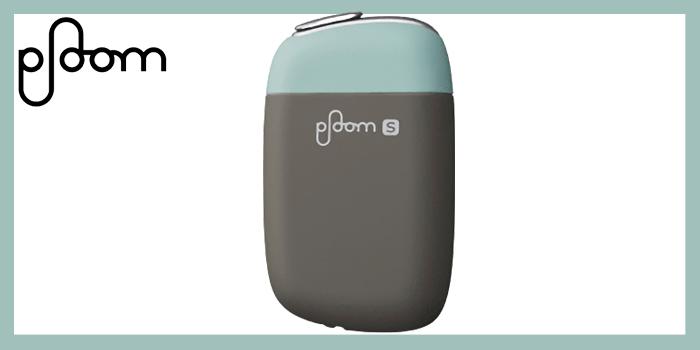 旧型Ploom S(プルームエス)の限定カラー④:インスパイアードソイル
