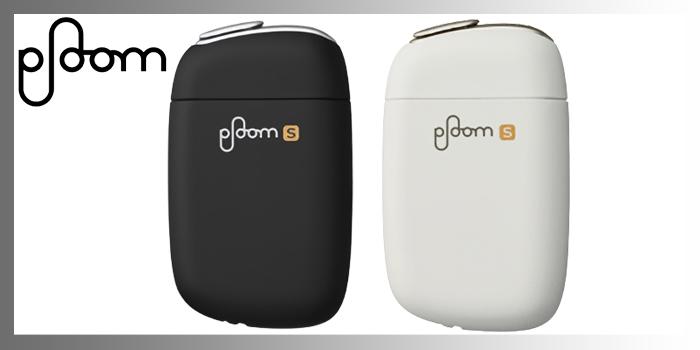 旧型ploomSのブラックとホワイト