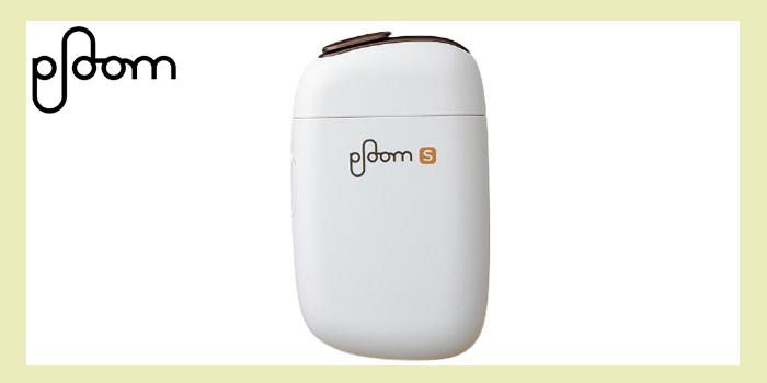 ploom2.0の定番カラーホワイト