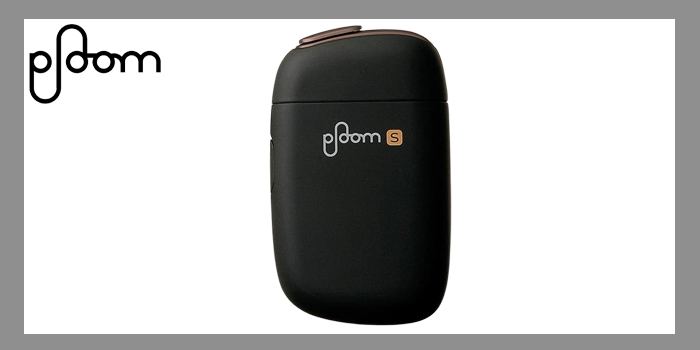 ploomS2.0の定番カラー・ブラック