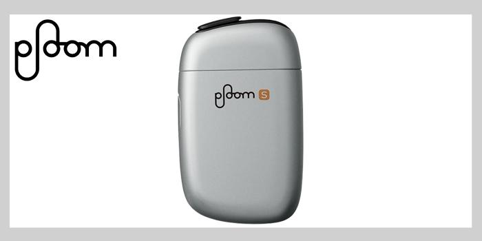 ploom2.0の限定色・シルバー