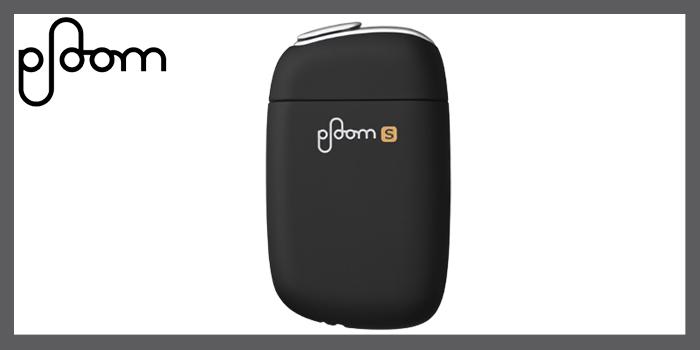 旧型Ploom Sの定番カラー①:プルームエス【ブラック】