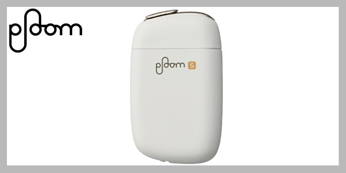 旧型Ploom Sの定番カラー②:プルームエス【ホワイト】