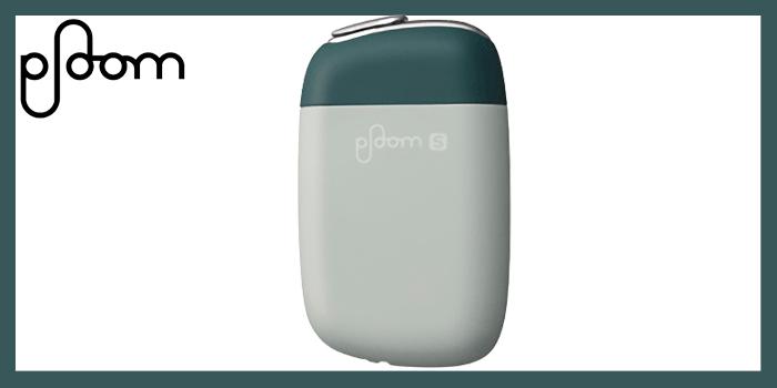 旧型Ploom S(プルームエス)の限定カラー⑨:ストレートアッシュ