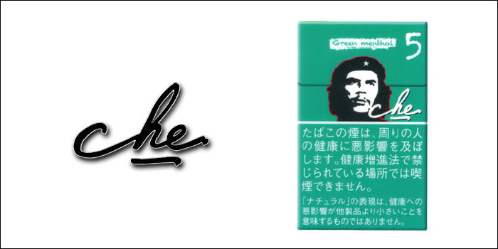 チェ・グリーン・メンソール