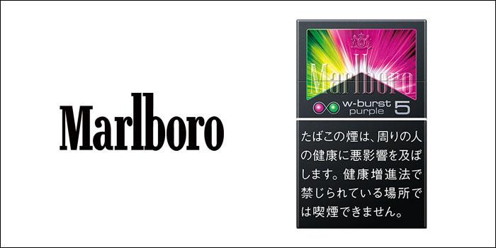 マールボロ・ダブル・バースト・パープル・5・ボックス