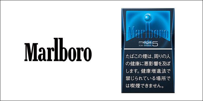 マールボロ・アイス・ブラスト・メガ・5・ボックス