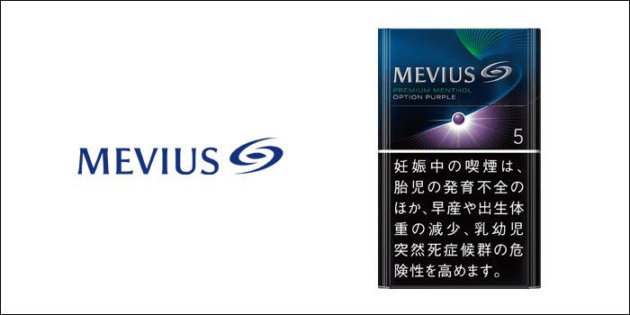 メビウス・プレミアムメンソール・オプション・パープル・5