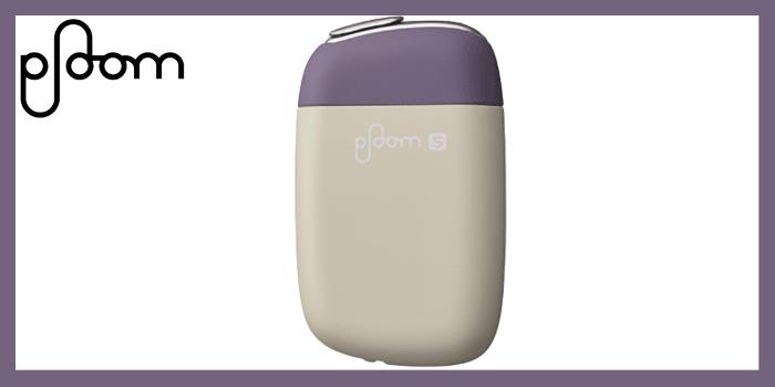 旧型Ploom S(プルームエス)の限定カラー⑦:ユニークアンバー