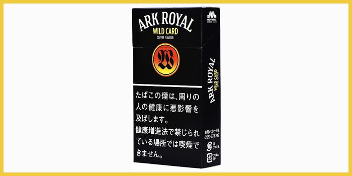アークロイヤルワイルドカード