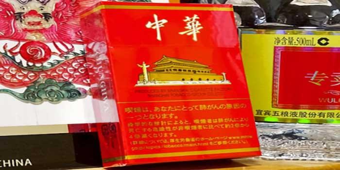 ニコチン・タールが高いタバコ銘柄第25位:中華