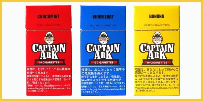 キャプテンアーク