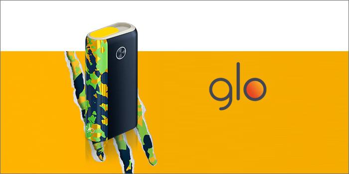 glo Hyper+(グローハイパープラス):gloストア限定カラー①トロピカルトパーズ