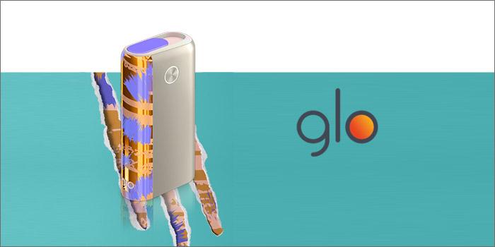 glo Hyper+(グローハイパープラス):gloストア限定カラー②ワイルドアンバー