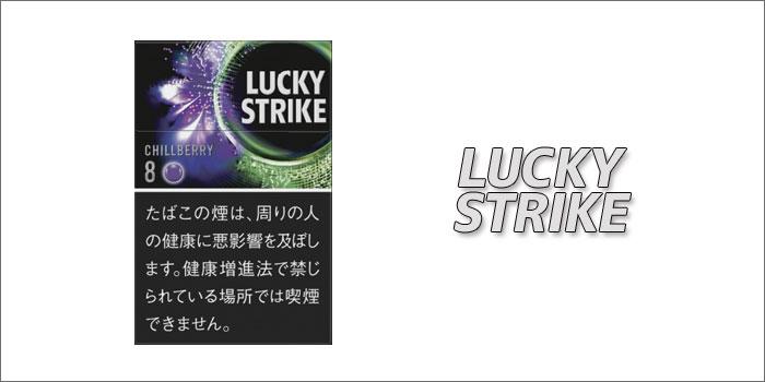 新作 ラッキーストライク・ブラックシリーズ・チルベリー8