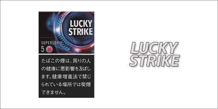 新作 ラッキーストライク・ブラックシリーズ・スーパーソニック5